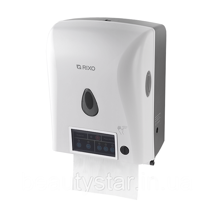 Диспенсер бумажных полотенец сенсорный Rixo Maggio P388W