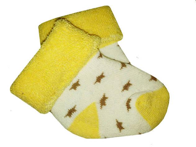 Носочки теплые махровые Biedronka  0-3 мес (желтый), фото 2