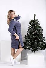 Женское теплое платье  синего цвета на каждый день размеры:42-74, фото 2