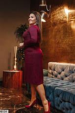 Плаття жіноче демісезонне тепле бордове розміри: 50-62, фото 3
