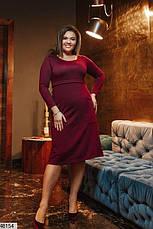 Платье женское демисезонное теплое бордовое размеры: 50-62, фото 2