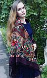 Русские сезоны 948-17, павлопосадская шаль из уплотненной шерсти с шелковой вязаной бахромой  Стандартный сорт, фото 8