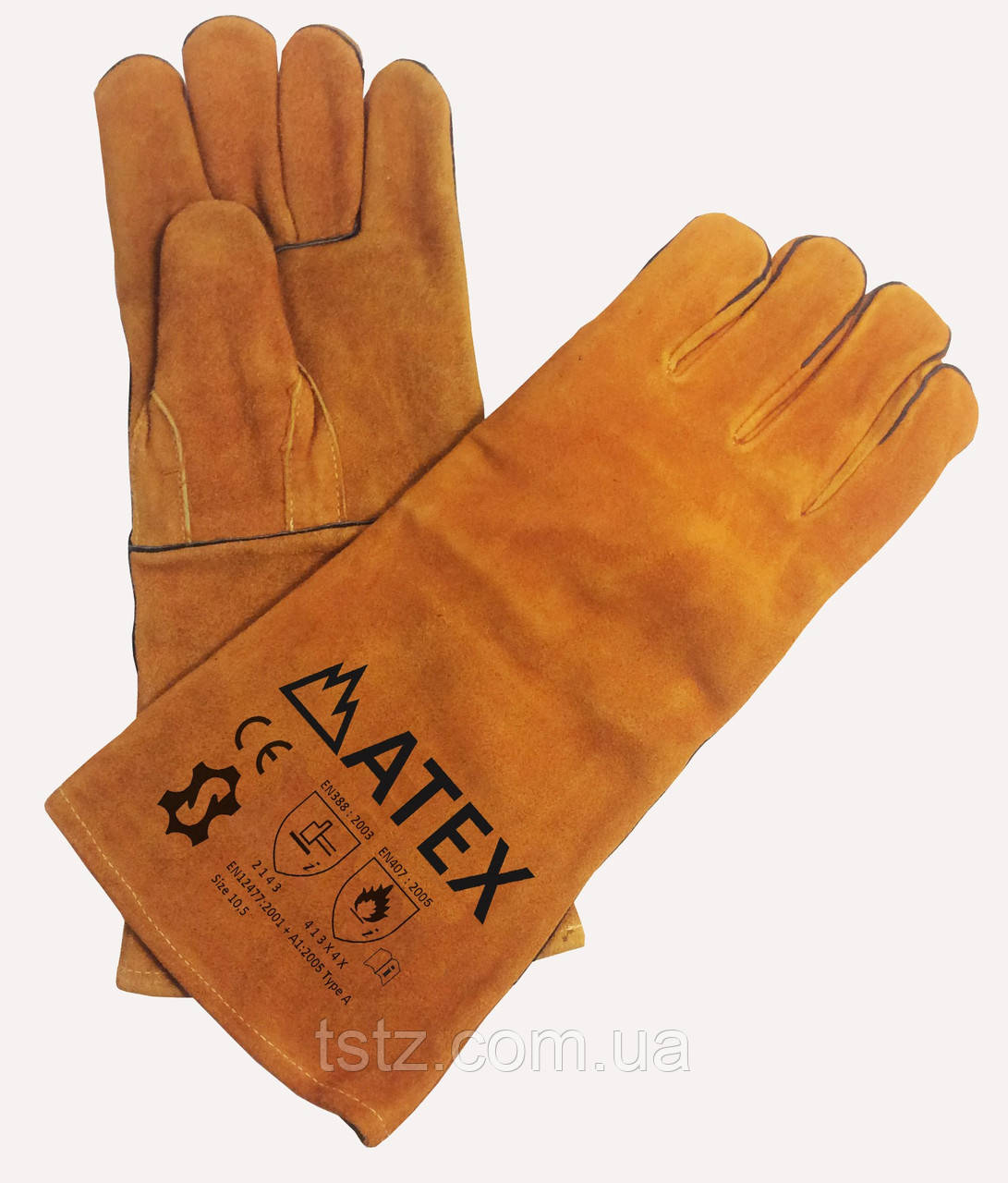 Перчатки-краги желтые кожаные
