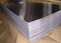Листовая сталь 10ХСНД, 8,0 мм