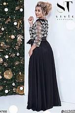 Шикарное вечернее нарядное женское платье черного цвета размеры: 48-50,50-52, фото 2