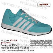 Кросівки жіночі сітка Veer розміри 37-41