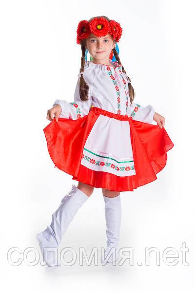 Детский карнавальный костюм для девочки Украинка 122-152р