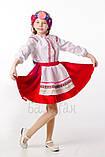 Детский карнавальный костюм для девочки Украинка 122-152р, фото 3