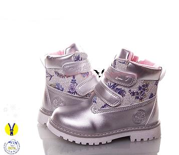 Зимние ботинки на девочку, 27-32