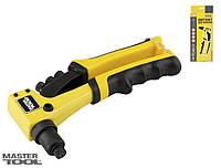 Пистолет для заклепок ПРОФИ MasterTool 21-0700