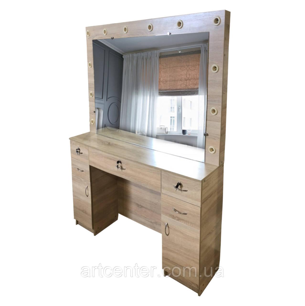Стіл для візажиста, туалетний столик , стіл визажный