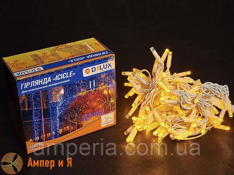 Гирлянда внешняя ICICLE 108 LED 2x1m 27 flash желтый/белый IP44 EN DELUX