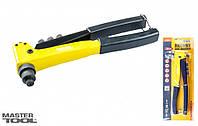 Пистолет для заклепок ПРОФИ MasterTool 21-0701