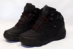 Зимние ботинки (НА МЕХУ) мужские Under Armour Storm 16-097  (реплика)