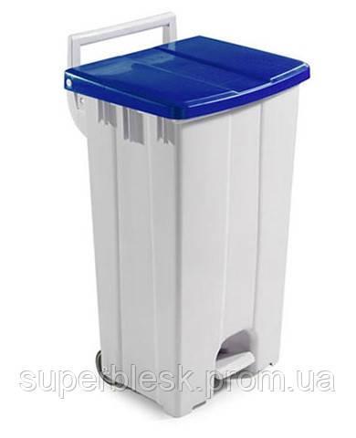 Контейнер для мусора с педалью Filmop 90л. Синяя крышка (0000CO2091I)