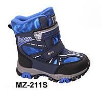 Детские термо ботинки мальчикам до - 30 градусов, 23 - 28 рр