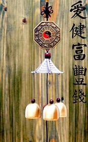 9240104 Подвеска символ Фен Шуй + 3 литых колокольчика №1