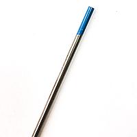 Электрод вольфрамовый WL-20 диаметр 3 мм