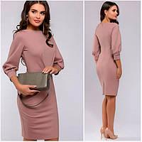 Платье-футляр цвета пыльной розы Ariel (Код 409)