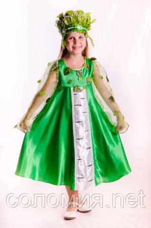 Детский карнавальный костюм для девочки Березка 110-140р