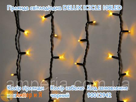 Гирлянда внешняя ICICLE 108 LED 2x1m 27 flash жёлтый/чёрный IP44 EN DELUX, фото 2