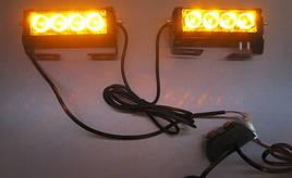 Стробоскопы жёлтые Federal signal S5-4 LED 12В (7802)