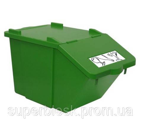 Контейнер для сортировки продукции Filmop 45л. Зеленый (3667F)