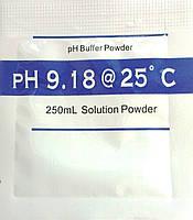 Калібрувальний розчин для ph-метри, pH 9.18 ( стандарт-титр ) Порошок на 250 мл