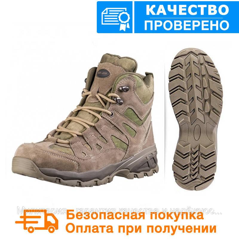 Ботинки тактические военные  Mil-Tec (мил-тек) SQUAD 5 INCH A-TACS FG®  (12824059) 40 - 46 размеры