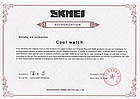 • Оригинал! Skmei(Скмей) 1068 Grey | Cпортивные мужские часы , фото 5