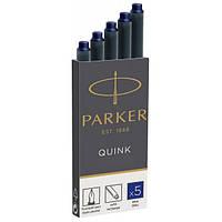 Картридж для перьевых ручек Parker синие 11 410BLU