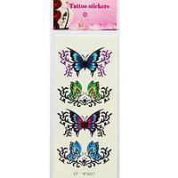 Татуювання - наклейка 4 метелики
