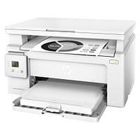 ➤МФУ HP LaserJet Pro M130a (G3Q57A) для лазерной печати 600x600 dpi черно-белая печать
