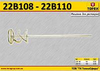Мешалка для строительных растворов Ø-80мм,  TOPEX  22B108