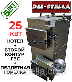 Котел на пеллетах 25 кВт DM-STELLA (двухконтурный)