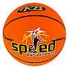 М'яч баскетбольний №5 гумовий Speed