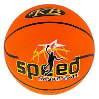 М'яч баскетбольний №5 гумовий Speed, фото 1