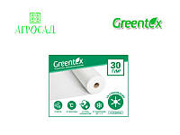 Агроволокно Greentex р-30 біле 9.5*100 м