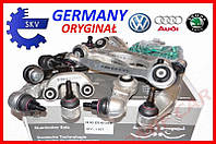 Комплект рычагов подвески SKV Audi A4/A6, VW Passat B5 Superb