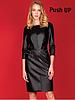 Платье черное Zaps Bosa 004 эко-кожа