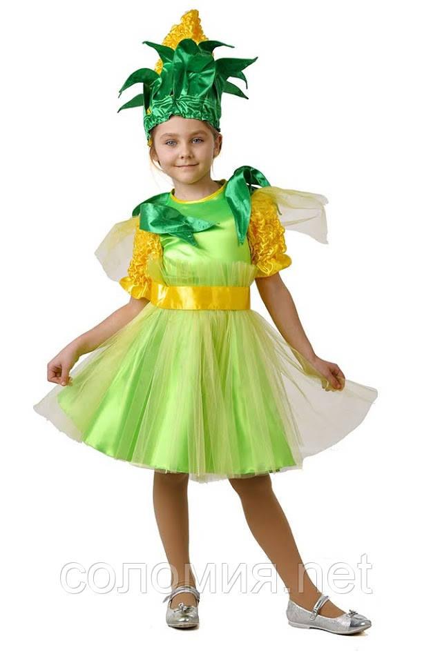 Детский карнавальный костюм для девочки Кукуруза 110-128р