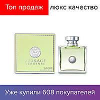 Versace Versense 100 Ml — Купить Недорого у Проверенных Продавцов на ... a1fe8ee90b247