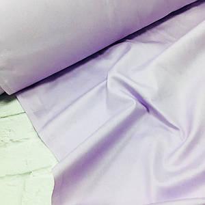Ткань хлопковая однотонная сиреневая (шир. 1,6 м)(плот. 135 г/м.кв)