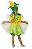 Детский карнавальный костюм для девочки Кукуруза 110-128р, фото 3
