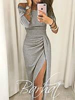 Платье с разрезом люрекс пудра, серый, розовый, электрик, золото, марсала, темно-синий