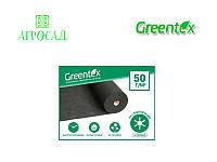 Агроволокно Greentex р-50 чорне 1.6*100 м