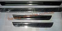 Хром накладки на внутренние пороги надпись гравировка для Hyundai i30 2007-2013 хэтчбек