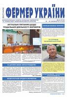 Реклама в СМИ Украины.