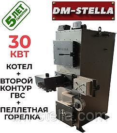 Котел на пеллетах 30 кВт DM-STELLA (двухконтурный)