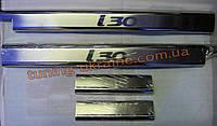 Хром накладки на пороги без надписи для Hyundai i30 2007-2013 хэтчбек